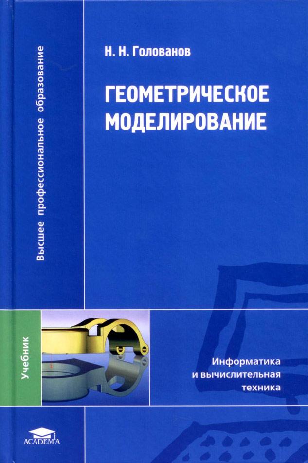 Книгу Компас 3D