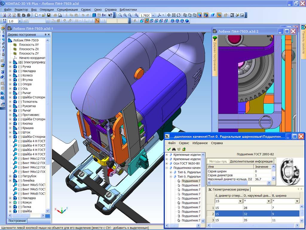 Программа 3d моделирования компас скачать скачать программу для ноутбука тачпада